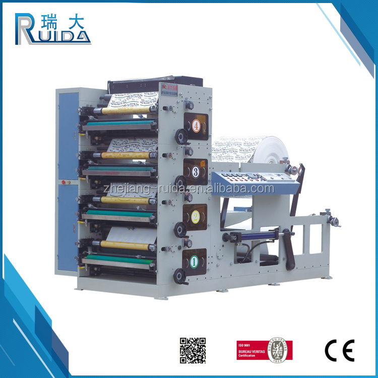 RUIDA Factory Produce Multifunctional 4Color Paper Cup Flexo Printing Machine