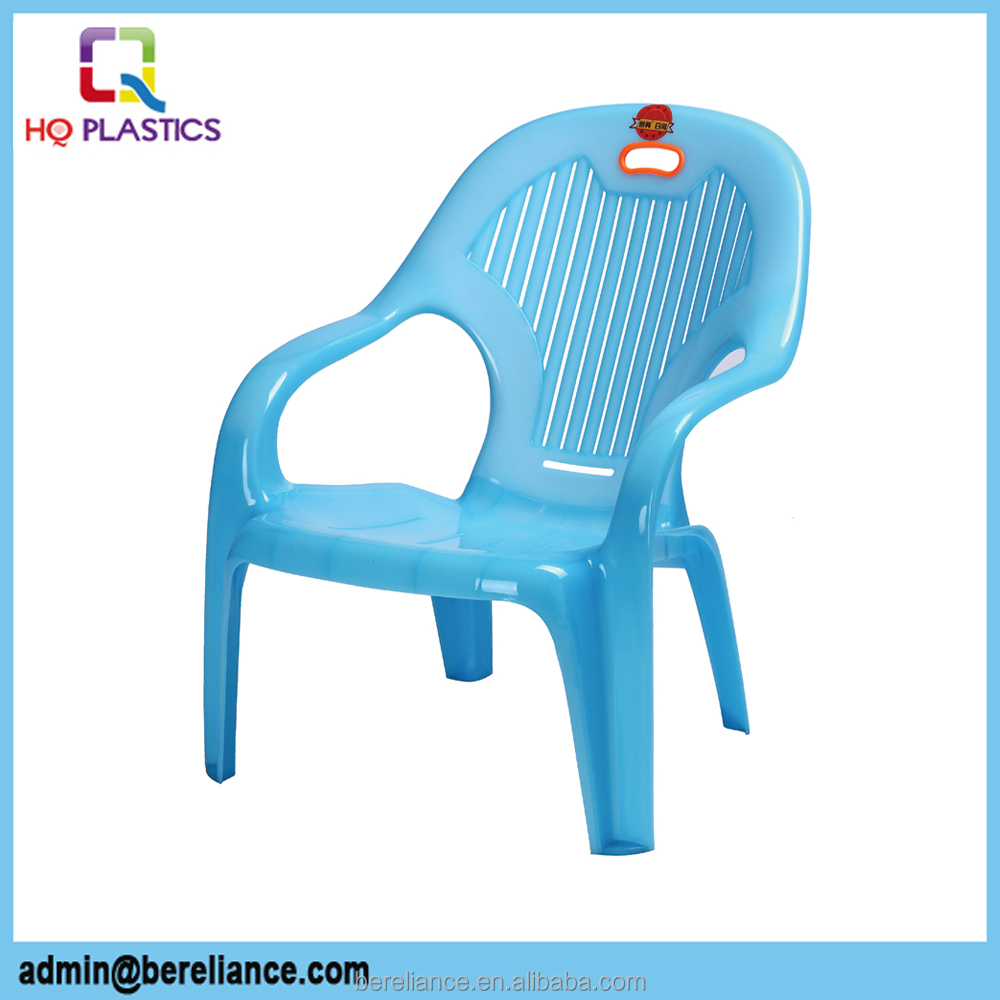 Good Quality Outdoor Summer Holiday Plastic Beach Lounge Chairs