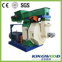 KINGWOOD Professional Ring Die wood pellet making machine