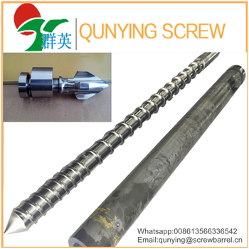 2017 qunying good quality Injection screw barrel for injection molding machine