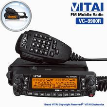 VITAI VC-9900R 809 Channel CTCSS&DCS Cross-band Repeat Quad-Band Amateur HF/VHF/UHF Mobile Transceiver