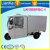 high quality electric food car/electric tricycle for ice cream Pizza delivery/customerized electric food trike