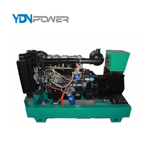 30kva small diesel generator price in India