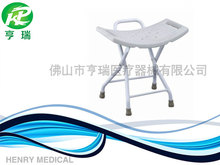 plastic and aluminum material batch assistance shower chair shower seatshower bench