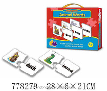 New Educational toys Picture Puzzle card