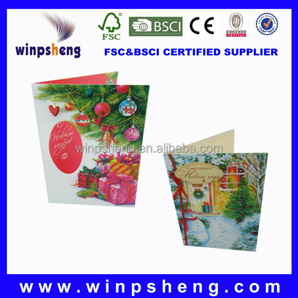 greeting card makers/greeting card manufacturer
