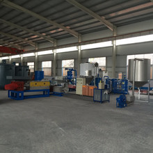 Plastic pellet making machine , PP PE granulator