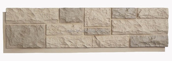 pu stone wall panels polyurethane wall plaque castle stone. Black Bedroom Furniture Sets. Home Design Ideas