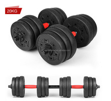 crossfit dumbbell/ weight lifting dumbbell/ 1090 weight dumbbells