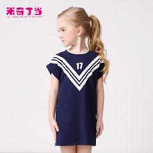 Girl summer dress girls dress names with pictures hot sell in-stock girl clothing