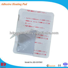 heat pad BEST! 2013 new product hot selling with CE FDA ISO best quality new health care product hand warmer