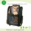 DXPB007 popular pet product fashionable custom china suppliers wheeled dog carrier