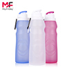 Perfect Promotional Gift Medical grade liquid silicone material silicone foldable Bottle