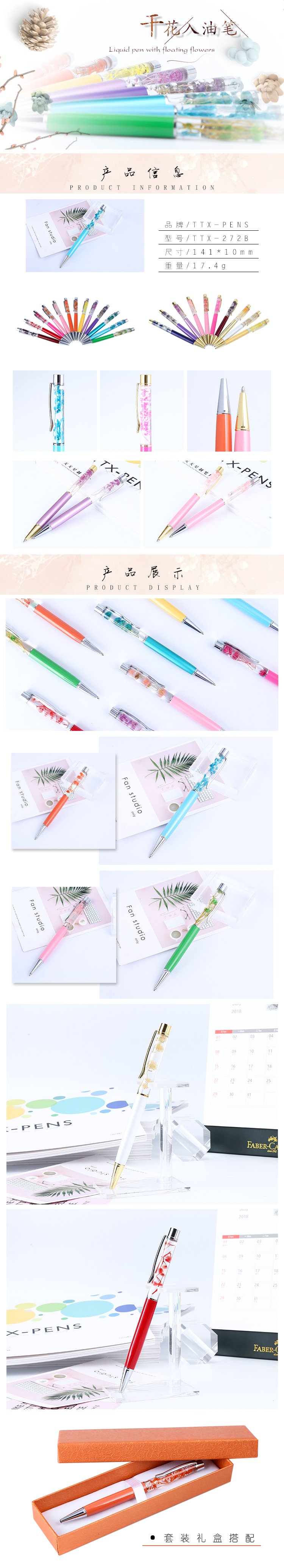 2019 Floating Oil Crystal Metal Ball Pen with beauty Glitter Sparkle for Wedding Gift