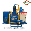 99 99 Waste Cable Wire Granulator