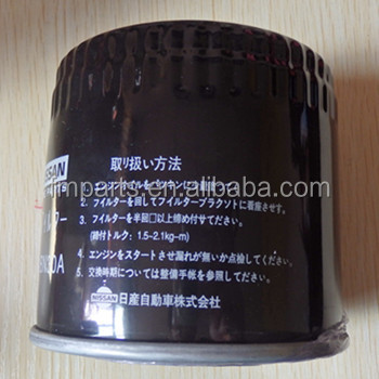electronics wholesale distributor for oil filter 15208-BN30A
