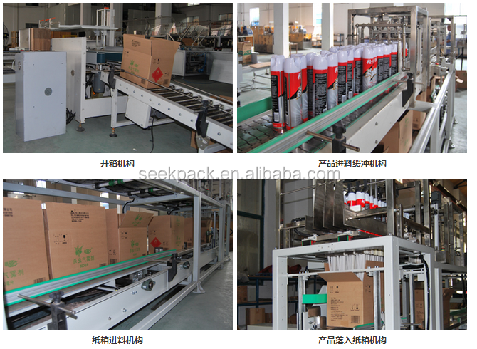 Automatic detegent liquid bottle drop case packing machine case packer