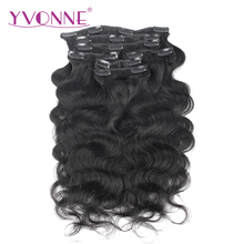 Alibaba Wholesale 100% Brazilian Virgin Hair Full Cuticle Body Wave Clip In Hair Extension