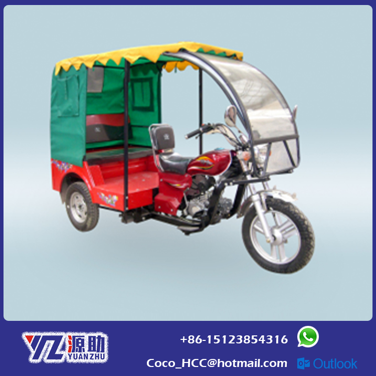 150CC Air Cooling Water Tank Tricycle Three Wheel Motor Tricycle