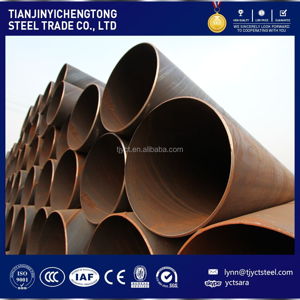 Low price Q235 Q195 Q345 carbon spiral welded steel pipe/tube prices
