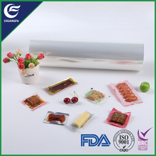 Medium barrier PA/PE multi-layer extruded forming tube film