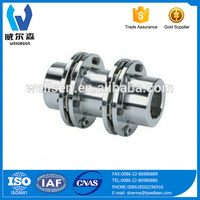 Fast Operation Double SJM Motor Type Diaphragm Couplings