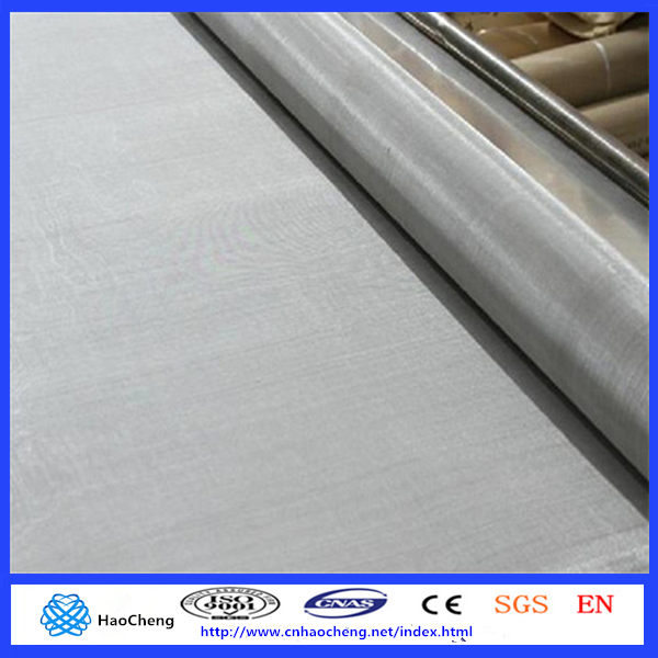 635 mesh stainless steel wire mesh cloth/flexible metal mesh fabric