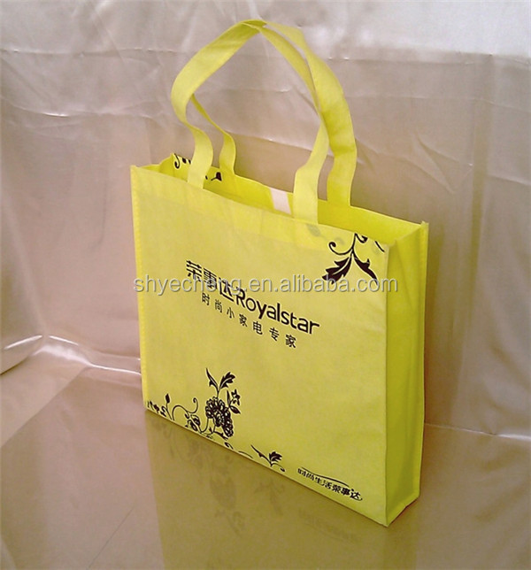 Factory gift printing yellow pp machine non woven bag (YC1161)