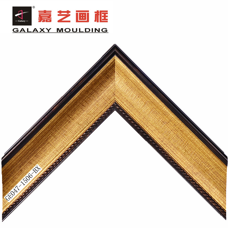 2016 new antique plastic ps picture photo frames Moulding