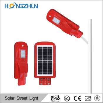 10w energy-saving solar led street light for outdoor use with CE,Rohs certificates