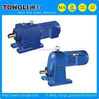 TR series transmission dirve gearboxes