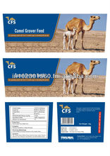 Camel Grower Feed (100% Natural Vegetarian & Organic Feed)