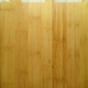 matte prefinished natural color smooth surface solid bamboo flooring