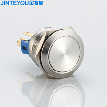waterproof Industrial Stainless steel Push Button Switches