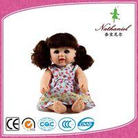 Hot Selling Good-Looking Baby Doll Price