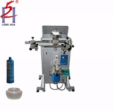 New Machine on Flat Round Multi-function Semi Automatic Crystal Pen Perfume Glass Plastic Bottles Silk Screen Printing Machine