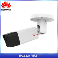 HUAWEI IPC6224 VRZ Security Protection Bullet