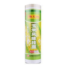 Convenient dried corn noodles hot sale African food