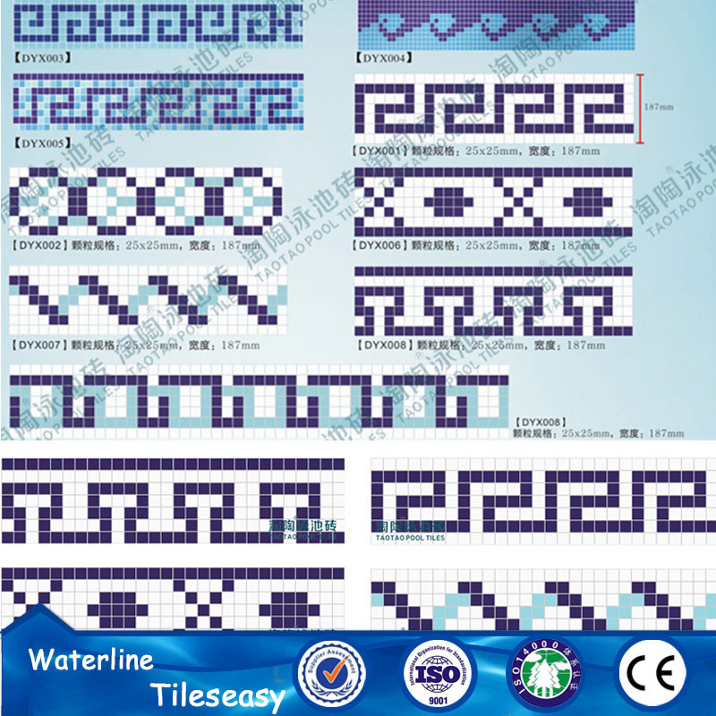 swimming pool accessories waterline tile border pakistan
