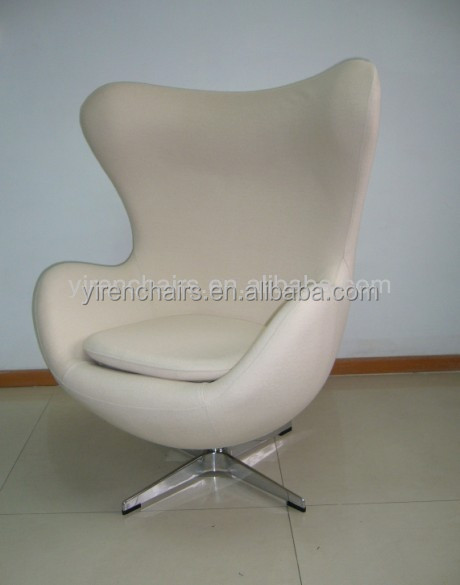 Modern style furniture leather soft/wool fabric egg swivel chair/Fancy design furniture living room relaxing egg chair
