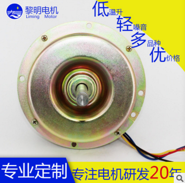 23DP single phase ac asynchronous electrical motor used for fresh air handing unit fresh air system