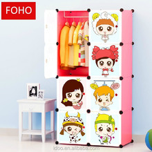 Best selling modern cupboards kitchen cube kids folding cupboard