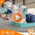 China Strongwin Woodworking Machinery biomass wood pellet press machine with factory price
