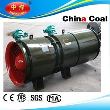 from chinacoal FBD mining axial flow fan for local ventilation