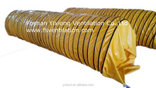 1000mm yellow Marine duct,negative pressure exhaust duct,pvc flex hose