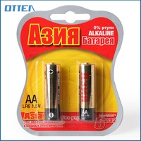 AA 1.5V LR6 Alkaline best products of a battery