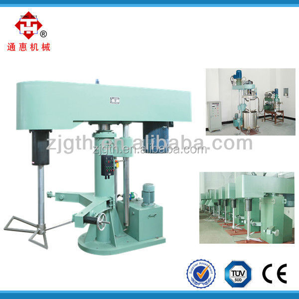 DSJ-1200 paint dissolver, water-based coating machine