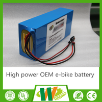 Buy High power 52V li ion battery in China on Alibaba.com