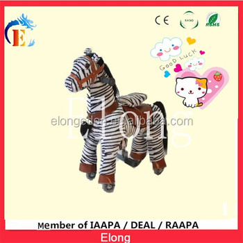 lovely walking zebra with soft fur/Kids ride on horse cheap price