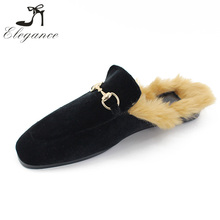 Custom Made Ladies Luxury Slippers Black Velvet Fancy Wedding Slippers For Guests Women's Faux Fur Mule Slippers